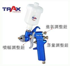 ARX-FR200[專業級重力式H.V.L.P低壓高流量小修補氣動噴漆槍] 4 - *完美平衡精密機械加工、極輕量化及強韌結構總成。 *H.V.L.P低壓高流量噴槍,低壓環境就可將漆料高度霧化,耗氣量低並減少漆料浪費。 *鋁合金鑄模槍身,兩段式扳機,易操作控制,減少失誤。 *噴頭及噴針均為不銹鋼製造,可用於水性漆料。 *噴塗範圍大小及漆料流量均可控制。 *附漆料過濾器有效提升施工品質。 *適用於鈑金噴漆、補漆,木工裝潢小範圍精密噴塗!