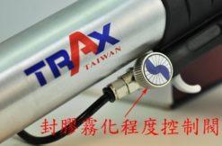 TRAX ARX-2033MC [三合一氣動式萬用噴膠槍底盤膠防鏽膠接合封膠硬膠管軟膠包] 4 - 適用於各廠牌高黏度硬膠管及軟膠包。 前方藍色調整閥控制噴膠霧化程度,後方針閥可微調出膠量,好控制、好操作,可減少不必要之浪費。 輕量化人體工學設計,操作更為輕鬆,降低疲勞感。 附噴塗噴頭及封膠膠嘴,大範圍噴膠、小範圍封膠均適用。 附洩壓閥,當扳機鬆開時可洩除管內壓力,必免封膠因管壓持續洩漏,節省封膠用量。 適用於鈑金焊接後之防鏽膠噴塗、接合封膠噴塗,底盤防撞防鏽漆噴塗等。