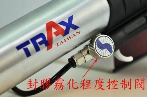 TRAX ARX-2033MC [三合一氣動式萬用噴膠槍底盤膠防鏽膠接合封膠硬膠管軟膠包] 2 - 適用於各廠牌高黏度硬膠管及軟膠包。 前方藍色調整閥控制噴膠霧化程度,後方針閥可微調出膠量,好控制、好操作,可減少不必要之浪費。 輕量化人體工學設計,操作更為輕鬆,降低疲勞感。 附噴塗噴頭及封膠膠嘴,大範圍噴膠、小範圍封膠均適用。 附洩壓閥,當扳機鬆開時可洩除管內壓力,必免封膠因管壓持續洩漏,節省封膠用量。 適用於鈑金焊接後之防鏽膠噴塗、接合封膠噴塗,底盤防撞防鏽漆噴塗等。