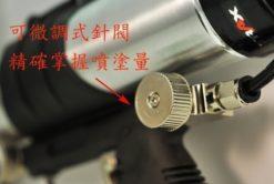 TRAX ARX-2033MC [三合一氣動式萬用噴膠槍底盤膠防鏽膠接合封膠硬膠管軟膠包] 5 - 適用於各廠牌高黏度硬膠管及軟膠包。 前方藍色調整閥控制噴膠霧化程度,後方針閥可微調出膠量,好控制、好操作,可減少不必要之浪費。 輕量化人體工學設計,操作更為輕鬆,降低疲勞感。 附噴塗噴頭及封膠膠嘴,大範圍噴膠、小範圍封膠均適用。 附洩壓閥,當扳機鬆開時可洩除管內壓力,必免封膠因管壓持續洩漏,節省封膠用量。 適用於鈑金焊接後之防鏽膠噴塗、接合封膠噴塗,底盤防撞防鏽漆噴塗等。