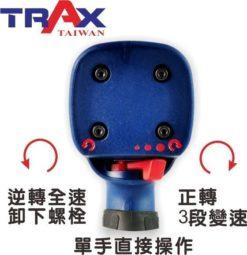 ARX-660K [1/2英吋4分雙環錘擊式塑鋼輕量化大扭力氣動扳手+鐵氟龍套筒組] 4 - 全新剛性結構設計,有效延長適用壽命,降低漏氣扭力降低之可能性! 1.9kg超輕量化塑鋼本體 ,人體工學握把,長時間使用也不易手酸! 雙環錘擊式驅動,爆發平順800 ft-lbf大扭力。 鍛造鐵管汽缸 ,耐磨性佳;鋁合金前後蓋經高硬度表面處理,壽命更耐久! 單手操作3段正轉1段反轉開關設計,輕鬆調整扭力! 鐵氟龍包覆長套筒避免直接碰觸輪框,打輪胎專用,不傷鋼圈,不傷鋁圈,專業人士指定使用! 汽車修護、重機維修組裝、大型機具修護必備工具!