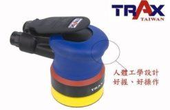 ARX-OB3[日本培林氣動3吋2.5mm偏軸氣動打蠟機/研磨機/DA打蠟機]+海綿組 8 - <div>使用單顆日本進口培林,重量輕、運轉順暢、壽命長</div> <div>使用4吋海綿可直接塞入罐頭蠟、棕櫚蠟</div> <div>2.5mm偏擺,適用小範圍非平面區域打蠟研磨,專打重機、自行車、汽車彎角處</div> <div>人體工學防滑橡膠設計,體積嬌小好握 、 好操作</div> <div>超輕量化塑鋼機身,加轉盤只0.7kg</div> <div>雙配重專利設計,超低振動,超低噪音</div> <div>可微調轉速,打蠟、研磨都好用</div>
