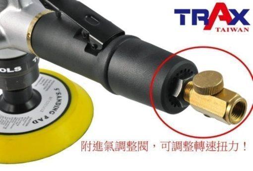 "ARX-840H [5吋無偏軸低轉速高扭力氣動RO拋光機/砂光機/研磨機/打蠟機] 4 - <div>5吋無偏軸低轉速高扭力氣動RO拋光機/砂光機/研磨機/打蠟機</div> <div>最大 轉數 2,500 rpm</div> <div>偏軸 無</div> <div>使用壓力 90psi</div> <div>重量 1.5 kg</div> <div>轉盤尺寸 5吋</div> <div>螺牙規格 M16╳2.0(外牙)及 5/16""╳24(內牙)</div> <div></div> <div>附件</div> <div>一.說明書</div> <div>二.快速接頭</div> <div>三.裝卸板手</div> <div>四.保養油</div> <div>五.5吋轉盤</div> <div>六. 6吋拋光黃色平面海綿+6吋黑色上蠟平面海綿+5吋羊毛輪</div> <div>七.調速閥</div>"