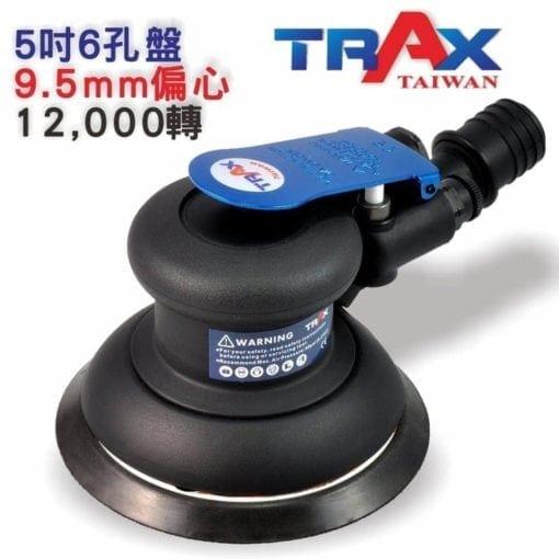ARX-105SR-6H (5吋9.5mm偏擺超高轉速超耐操專業級中央式集塵氣動研磨機) 3 - <div>專業級精密配重調教,低震動及高速平穩運作!</div> <div>防塵專業級培林,運轉順暢、耐操,壽命長!</div> <div>9.5mm偏擺,12,000超高轉速強力切銷,適合除舊漆,跑土,除鏽使用!</div> <div>人體工學防滑橡膠設計,握感極佳、操作穩定。</div> <div>超輕量化塑鋼機身,加轉盤只有0.96kg</div> <div>可微調轉速。</div> <div>中央集塵式研磨機需搭配集塵機使用!</div> <div>適合專業烤漆、鈑金、拋光、研磨之最佳利器!</div>