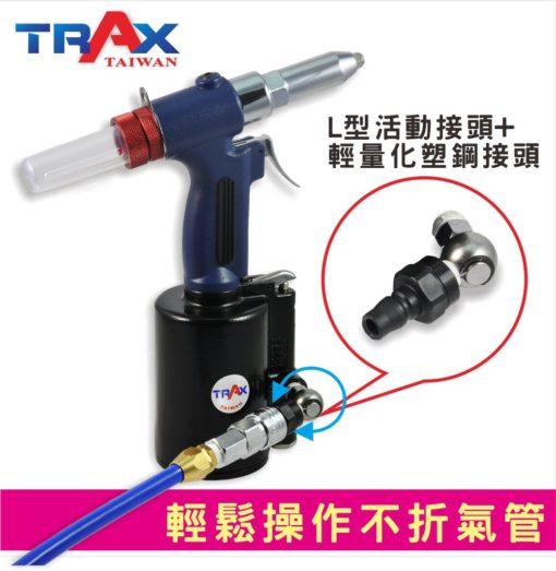 "ARX-200NS 氣動拉釘機 4.0/3.2/2.4mm 5 - <div>2,299 lbf瞬間液壓大拉力,拉釘斷面漂亮,鉚合力強!</div> <div>1. 5kg輕量化機身</div> <div>人體工學防滑手柄</div> <div>輕鬆壓短版機好握,好操作!</div> <div>L型活動接頭,輕鬆工作不斷氣</div> <div>可拉4.8mm(3/16"")不銹鋼釘</div> <div></div>"