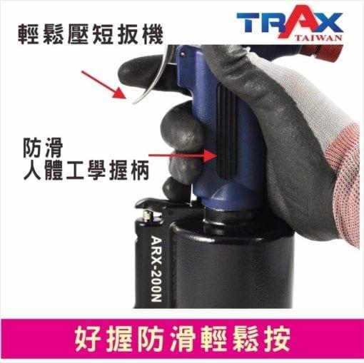 "ARX-200NS 氣動拉釘機 4.0/3.2/2.4mm 4 - <div>2,299 lbf瞬間液壓大拉力,拉釘斷面漂亮,鉚合力強!</div> <div>1. 5kg輕量化機身</div> <div>人體工學防滑手柄</div> <div>輕鬆壓短版機好握,好操作!</div> <div>L型活動接頭,輕鬆工作不斷氣</div> <div>可拉4.8mm(3/16"")不銹鋼釘</div> <div></div>"