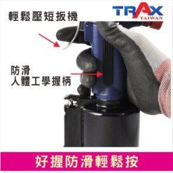 "ARX-614S [6.4mm(1/4"")鋁拉釘/鐵拉釘/不鏽鋼拉釘/氣動拉釘機/氣動液壓拉釘機] 5 - <div>•3,528 lbf瞬間液壓大拉力,拉釘斷面漂亮,鉚合力強!</div> <div>•1. 78kg輕量化機身</div> <div>•人體工學防滑手柄</div> <div>•輕鬆壓短版機,好握,好操作!</div> <div>•L型活動接頭,輕鬆工作不斷氣</div> <div>•可拉6.4mm(1/4"")不銹鋼釘</div>"