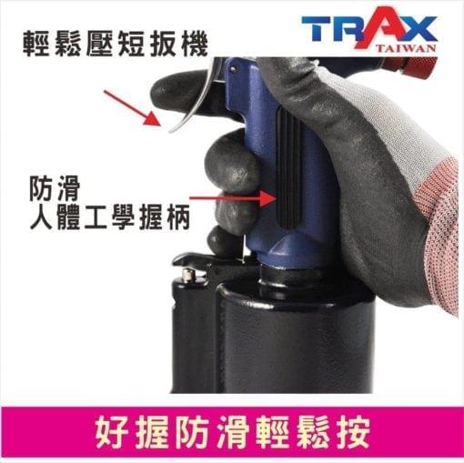 "ARX-614S [6.4mm(1/4"")鋁拉釘/鐵拉釘/不鏽鋼拉釘/氣動拉釘機/氣動液壓拉釘機] 1 - <div>•3,528 lbf瞬間液壓大拉力,拉釘斷面漂亮,鉚合力強!</div> <div>•1. 78kg輕量化機身</div> <div>•人體工學防滑手柄</div> <div>•輕鬆壓短版機,好握,好操作!</div> <div>•L型活動接頭,輕鬆工作不斷氣</div> <div>•可拉6.4mm(1/4"")不銹鋼釘</div>"