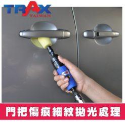 ARX-933K [齒輪式低轉速高扭力門把隙縫拋光組] 氣動拋光機/砂光機/研磨機 14 - 無偏軸齒輪式低轉速高扭力氣動拋光機/砂光機/研磨機 最大轉數:3,200 rpm 偏軸:無 使用壓力:90psi 重量:0.73kg 夾頭規格:6mm