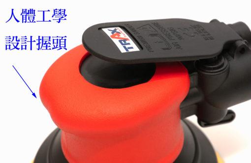 TRAX ARX-OB51-C6 (6吋5mm偏擺專業級中央式集塵氣動研磨機) 6 - <div>專業級精密配重調教,防塵專業級二合一單顆培林,超低震動及平穩運作,重量輕、運轉順暢、壽命長!</div> <div>5mm偏擺,11,000高轉速,適合各式研磨使用!</div> <div>人體工學防滑橡膠設計,握感極佳、操作穩定。</div> <div>超輕量化塑鋼機身,加轉盤只有0.9kg</div> <div>可微調轉速。</div> <div>中央集塵式研磨機需搭配集塵機使用!</div> <div>適合專業烤漆、鈑金、拋光、研磨之最佳利器!</div>