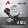 ARX-BR99 噴漆槍專用專業穩壓調壓器附壓力表 1 - <div>連接工具作為高壓空氣的最後一到過濾。</div> <div>有效防止水氣或油氣進入噴槍及氣動工具,提高空氣品質及工具使用壽命。</div> <div>按壓排水後可重複使用!</div> <div>提高噴漆品質,保護氣動工具之最佳利器。</div>