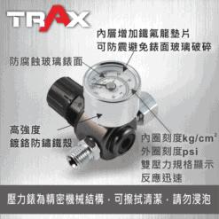 ARX-BR99 噴漆槍專用專業穩壓調壓器附壓力表 11 - <div>★僅130g超輕量化穩壓式調壓錶。</div> <div>★特殊穩壓設計,使噴塗品質更穩定。</div> <div>★調壓旋鈕可扣緊,避免噴塗時誤觸旋鈕,導致反覆調整氣壓。</div> <div>★PSI, Kg/cm2迅速反應雙單位刻度顯示。</div> <div>★高強度鍍鉻防鏽鐵殼,防腐蝕玻璃錶面,鐵氟龍錶內密封,高品質台製壓力錶。</div> <div>★大口徑進風量, 噴塗更順暢。</div> <div>★精密隔膜式調壓閥,可穩定供氣壓力,維持最佳噴塗效果。</div> <div>★玻璃錶面,可用溶劑擦拭,不霧化![請勿浸泡]</div> <div>★360度轉向接頭,可將壓力錶調整至適合角度。</div> <div>★搭配塑鋼接頭重量更輕!</div>
