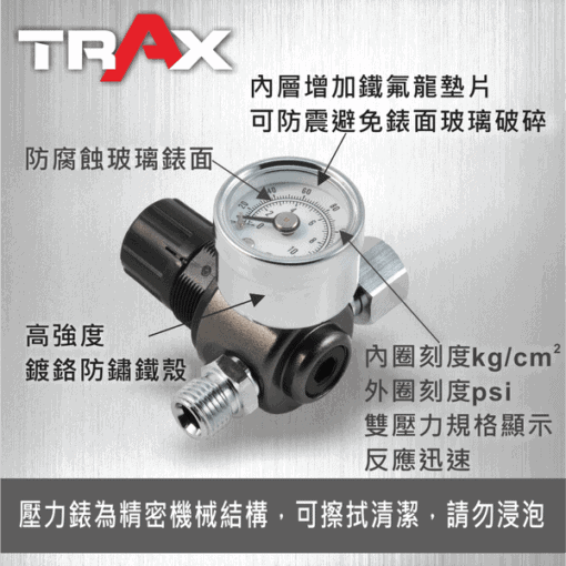 ARX-BR99 噴漆槍專用專業穩壓調壓器附壓力表 6 - <div>★僅130g超輕量化穩壓式調壓錶。</div> <div>★特殊穩壓設計,使噴塗品質更穩定。</div> <div>★調壓旋鈕可扣緊,避免噴塗時誤觸旋鈕,導致反覆調整氣壓。</div> <div>★PSI, Kg/cm2迅速反應雙單位刻度顯示。</div> <div>★高強度鍍鉻防鏽鐵殼,防腐蝕玻璃錶面,鐵氟龍錶內密封,高品質台製壓力錶。</div> <div>★大口徑進風量, 噴塗更順暢。</div> <div>★精密隔膜式調壓閥,可穩定供氣壓力,維持最佳噴塗效果。</div> <div>★玻璃錶面,可用溶劑擦拭,不霧化![請勿浸泡]</div> <div>★360度轉向接頭,可將壓力錶調整至適合角度。</div> <div>★搭配塑鋼接頭重量更輕!</div>