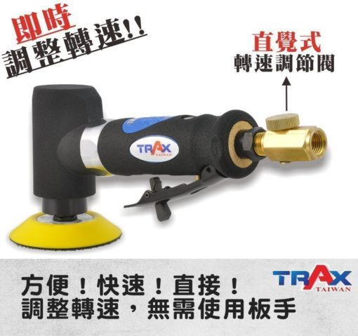 """ARX-AS602 [高轉速3mm偏軸高扭力氣動拋光機/砂光機/研磨機] 5 - <div>轉盤大小:3""""</div> <div>偏軸:3mm</div> <div>螺牙規格:6 x 1.0mm</div> <div>轉速 (RPM):13,000</div> <div>全長180mm</div> <div>淨重:0.65公斤</div> <div>使用壓力:81psi</div>"""