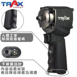 ARX-2130S [678Nm3/8英吋3分雙環錘衝擊式超短大扭力氣動扳手(98mm長)] 8 - <div>雙環錘擊式驅動。</div> <div>葉片增加彈簧裝置,使葉片完全貼附氣缸璧上,防止葉片伸展不全造成扭力不足與無法作動現象,並於低空氣壓下即可操作!</div> <div>3段正逆轉開關設計,輕鬆調整扭力,方便您使用在各種速度打擊!</div> <div>機身設計更短小輕薄,可在空間狹小環境下使用!</div> <div>汽車修護、重機維修組裝、大型機具修護必備工具!</div>