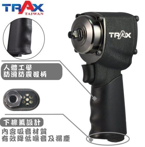 ARX-2130S [678Nm3/8英吋3分雙環錘衝擊式超短大扭力氣動扳手(98mm長)] 5 - <div>雙環錘擊式驅動。</div> <div>葉片增加彈簧裝置,使葉片完全貼附氣缸璧上,防止葉片伸展不全造成扭力不足與無法作動現象,並於低空氣壓下即可操作!</div> <div>3段正逆轉開關設計,輕鬆調整扭力,方便您使用在各種速度打擊!</div> <div>機身設計更短小輕薄,可在空間狹小環境下使用!</div> <div>汽車修護、重機維修組裝、大型機具修護必備工具!</div>