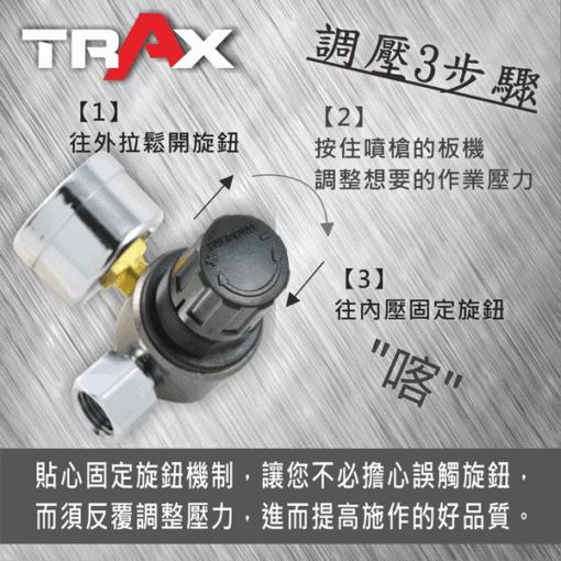 ARX-BR99 噴漆槍專用專業穩壓調壓器附壓力表 5 - <div>★僅130g超輕量化穩壓式調壓錶。</div> <div>★特殊穩壓設計,使噴塗品質更穩定。</div> <div>★調壓旋鈕可扣緊,避免噴塗時誤觸旋鈕,導致反覆調整氣壓。</div> <div>★PSI, Kg/cm2迅速反應雙單位刻度顯示。</div> <div>★高強度鍍鉻防鏽鐵殼,防腐蝕玻璃錶面,鐵氟龍錶內密封,高品質台製壓力錶。</div> <div>★大口徑進風量, 噴塗更順暢。</div> <div>★精密隔膜式調壓閥,可穩定供氣壓力,維持最佳噴塗效果。</div> <div>★玻璃錶面,可用溶劑擦拭,不霧化![請勿浸泡]</div> <div>★360度轉向接頭,可將壓力錶調整至適合角度。</div> <div>★搭配塑鋼接頭重量更輕!</div>