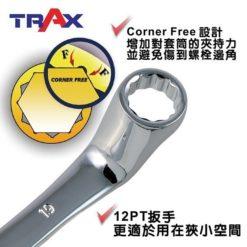 """ARX-7507DM [75度角鏡面鉻釩鋼7件式12角梅花(雙環)扳手組 汽機車修護工具組] 9 - <div><span style=""""font-size: 110%;"""">整組12角75度梅花(雙環)扳手更適合用於特殊角度或下陷空間使用!</span></div> <div><span style=""""font-size: 110%;"""">高質感鏡面電鍍,高強度鉻釩鋼材打造,除了好用更耐用!</span></div> <div><span style=""""font-size: 110%;"""">汽機車修護必備手工具組!</span></div>"""
