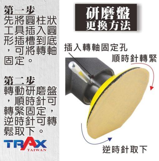 """ARX-AS602 [高轉速3mm偏軸高扭力氣動拋光機/砂光機/研磨機] 8 - <div>轉盤大小:3""""</div> <div>偏軸:3mm</div> <div>螺牙規格:6 x 1.0mm</div> <div>轉速 (RPM):13,000</div> <div>全長180mm</div> <div>淨重:0.65公斤</div> <div>使用壓力:81psi</div>"""