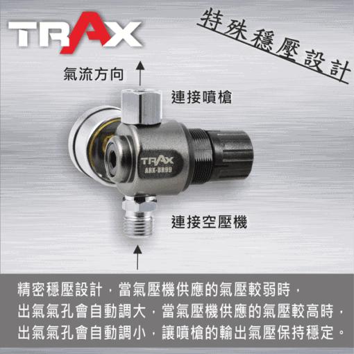 ARX-BR99 噴漆槍專用專業穩壓調壓器附壓力表 3 - <div>★僅130g超輕量化穩壓式調壓錶。</div> <div>★特殊穩壓設計,使噴塗品質更穩定。</div> <div>★調壓旋鈕可扣緊,避免噴塗時誤觸旋鈕,導致反覆調整氣壓。</div> <div>★PSI, Kg/cm2迅速反應雙單位刻度顯示。</div> <div>★高強度鍍鉻防鏽鐵殼,防腐蝕玻璃錶面,鐵氟龍錶內密封,高品質台製壓力錶。</div> <div>★大口徑進風量, 噴塗更順暢。</div> <div>★精密隔膜式調壓閥,可穩定供氣壓力,維持最佳噴塗效果。</div> <div>★玻璃錶面,可用溶劑擦拭,不霧化![請勿浸泡]</div> <div>★360度轉向接頭,可將壓力錶調整至適合角度。</div> <div>★搭配塑鋼接頭重量更輕!</div>