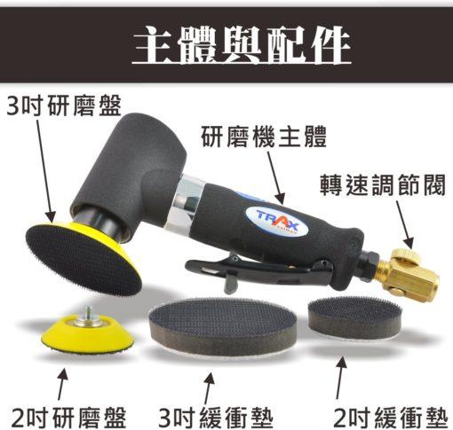 """ARX-AS602 [高轉速3mm偏軸高扭力氣動拋光機/砂光機/研磨機] 6 - <div>轉盤大小:3""""</div> <div>偏軸:3mm</div> <div>螺牙規格:6 x 1.0mm</div> <div>轉速 (RPM):13,000</div> <div>全長180mm</div> <div>淨重:0.65公斤</div> <div>使用壓力:81psi</div>"""