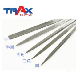 5pcs氣動鋸專用銼刀組 ARX-ASF10氣動剉刀 6 - 5pcs 銼刀: 平銼、半圓銼、 四腳銼、三角銼、圓銼 適用於任何修邊範圍