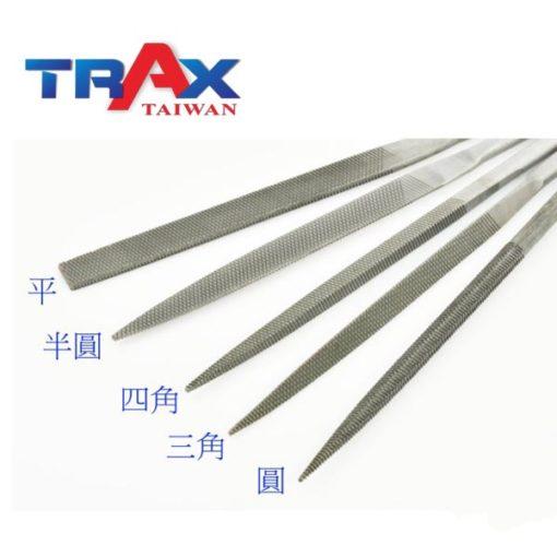 5pcs氣動鋸專用銼刀組 ARX-ASF10氣動剉刀 4 - 5pcs 銼刀: 平銼、半圓銼、 四腳銼、三角銼、圓銼 適用於任何修邊範圍