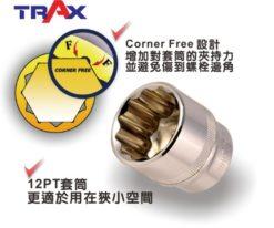 "ARX-14042[鏡面鉻釩鋼42件式1/4""(2分)快脫棘輪扳手英制&公制套筒組] 5 - <div>套筒12點凸面設計,以面平滑接觸螺絲,增加受力面積,有效避免螺絲損傷。</div> <div>1/4""(2分)72齒正逆轉快脫式棘輪扳手,套筒裝卸不費力,狹窄空間也能操作,增加工作有效率。</div> <div>內附延長竿及多方向接頭針對狹小空間使用。</div> <div>整組高質感鏡面鉻釩鋼材打造,除了好用更耐用!</div> <div>汽機車修護必備手工具組</div>"