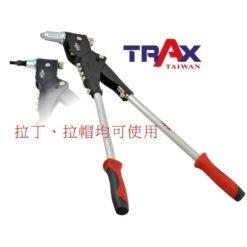 ARX-H93[360度旋轉頭手動式省力型6.4mm拉釘M10拉帽工具組] 5 - <div>專利360度旋轉拉釘拉帽頭,可用於各種局限空間環境!</div> <div>拉釘拉帽2機1體,1組底兩組!</div> <div>特殊省力裝置,工作輕鬆有效率!</div> <div>汽、機車、機械產品修護必備手工具組!</div>