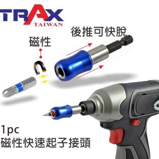 "ARX-91442 [鏡面鉻釩鋼42件式14""(2分)快脫棘輪扳手12角短套筒及起子頭工具組] 5 - <div>套筒12點凸面設計,以面平滑接觸螺絲,增加受力面積,有效避免螺絲損傷。</div> <div>1/4""(2分)48齒正逆轉米你快脫式棘輪扳手,套筒裝卸不費力,適合狹窄空間操作,增加工作有效率。</div> <div>彩色分類起子頭,可快速找出適合的起子頭,增加工作效率!</div> <div>內附延長竿及多方向接頭針對狹小空間使用。</div> <div>整組高質感鏡面鉻釩鋼材打造,除了好用更耐用!</div> <div>汽機車,機械,家用修護必備手工具組</div>"