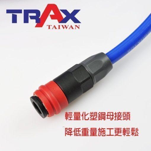 TRAX 20米8x12mm PU夾紗專業氣動風管/粗管大風量 4 - <div>PU夾紗打造而成,堅固、耐用、彈性佳!</div> <div>附專業輕量化單手塑鋼快速接頭,重量輕,好操作不漏氣!</div> <div>可360度旋轉公頭可避免管線打結,延長管件壽命!</div> <div>操作氣動工具必備!</div>