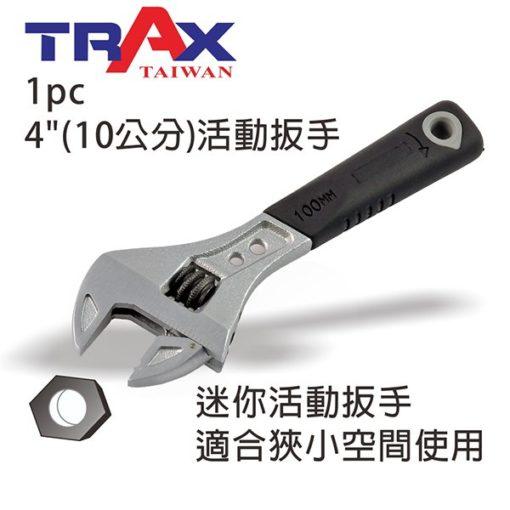 "ARX-91442 [鏡面鉻釩鋼42件式14""(2分)快脫棘輪扳手12角短套筒及起子頭工具組] 9 - <div>套筒12點凸面設計,以面平滑接觸螺絲,增加受力面積,有效避免螺絲損傷。</div> <div>1/4""(2分)48齒正逆轉米你快脫式棘輪扳手,套筒裝卸不費力,適合狹窄空間操作,增加工作有效率。</div> <div>彩色分類起子頭,可快速找出適合的起子頭,增加工作效率!</div> <div>內附延長竿及多方向接頭針對狹小空間使用。</div> <div>整組高質感鏡面鉻釩鋼材打造,除了好用更耐用!</div> <div>汽機車,機械,家用修護必備手工具組</div>"
