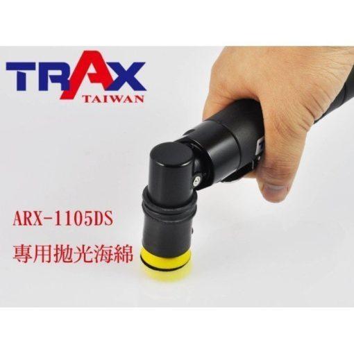 30mmx10mm 黃色拋光海綿 研磨除紋拋光打蠟海綿 (ARX-1105DS 點磨機) 4 - ARX-1105DS氣動點磨機專用拋光海綿