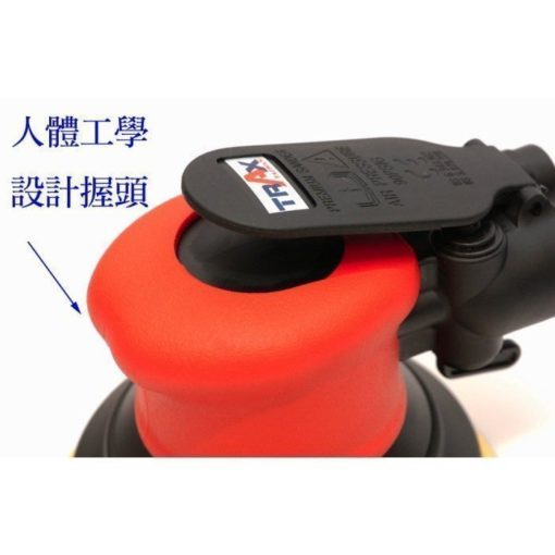 ARX-OB51[日本培林5吋5mm偏軸氣動打蠟機+6吋海綿3+5吋羊毛輪] 4 - <div>使用單顆日本進口培林,重量輕、運轉順暢、壽命長</div> <div>人體工學防滑橡膠設計,體積嬌小好握 、 好操作</div> <div>超輕量化塑鋼機身,加轉盤只有0.8kg</div> <div>雙配重專利設計,超低振動,超靜音</div> <div>可微調轉速,打蠟、研磨都好用</div> <div>汽車、重機、自行車打蠟輕鬆上手!</div>