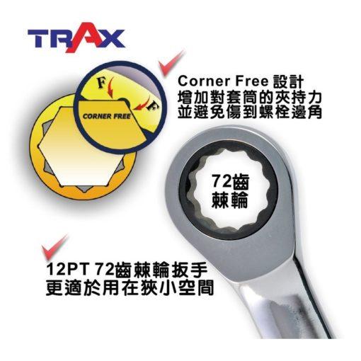 ARX-0012GM [0度角鏡面鉻釩鋼12件式12角梅開72齒棘輪扳手汽機車修護工具組] 4 - <div>整組12角72齒單向棘輪更適合用於狹窄空間!</div> <div>高質感鏡面電鍍,高強度鉻釩鋼材打造,除了好用更耐用!</div> <div>汽機車修護必備手工具組!</div>