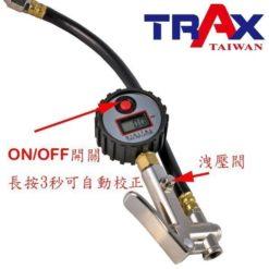 ARX-70CC[三用型雙頭電子式輪胎打氣胎壓計(160psi)] 6 - <div>1.電子顯示,打氣更精確!</div> <div>2.三用型,打氣、測壓、洩氣一次完成。</div> <div>3.雙進氣頭設計適合轎車及卡車使用。</div> <div>4.85秒自動斷電</div> <div>5.可自行更換CR2032電池</div>