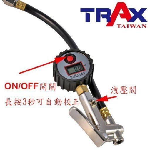 ARX-70CC[三用型雙頭電子式輪胎打氣胎壓計(160psi)] 4 - <div>1.電子顯示,打氣更精確!</div> <div>2.三用型,打氣、測壓、洩氣一次完成。</div> <div>3.雙進氣頭設計適合轎車及卡車使用。</div> <div>4.85秒自動斷電</div> <div>5.可自行更換CR2032電池</div>