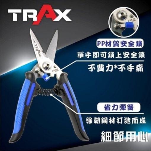 ARX-IS700 Pro 超省力高級萬用剪刀 3 - <div>1. 頂級不銹鋼材質,超耐用</div> <div>2. 鉅齒狀刀面設計,剪口平整漂亮</div> <div>3. 彈性止滑握把,操作方便又省力</div> <div>4. 凹面刀鋒設計,剪電線、剪鐵絲輕鬆搞定</div> <div>5. 剪刀輕鬆開關不傷手</div>