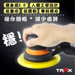 "TRAX ARX-OB3-C6 六吋2.5mm偏軸氣動打蠟機/研磨機/DA打蠟機 8 - <div>Pad Dia:6""</div> <div>Min Hose Size:3/8""</div> <div>Free Speed (R.P.M):11,000</div> <div>Orbit Diameter (mm):2.5</div> <div>Sound Pressure (dBA):80</div> <div>Net Weight (kg):0.9</div> <div>Air Pressure (psi):90</div> <div>Air Consumption (cfm):1.6</div> <div>Air Inlet (PT):1/4""</div> <div>Vibration (m/s2):0.8</div>"