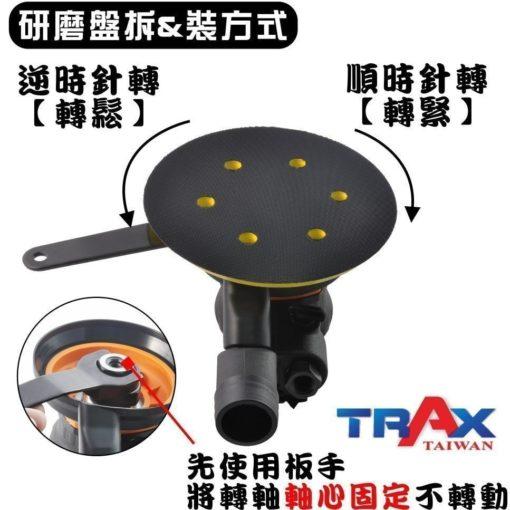 "TRAX ARX-OB3-C6 六吋2.5mm偏軸氣動打蠟機/研磨機/DA打蠟機 7 - <div>Pad Dia:6""</div> <div>Min Hose Size:3/8""</div> <div>Free Speed (R.P.M):11,000</div> <div>Orbit Diameter (mm):2.5</div> <div>Sound Pressure (dBA):80</div> <div>Net Weight (kg):0.9</div> <div>Air Pressure (psi):90</div> <div>Air Consumption (cfm):1.6</div> <div>Air Inlet (PT):1/4""</div> <div>Vibration (m/s2):0.8</div>"