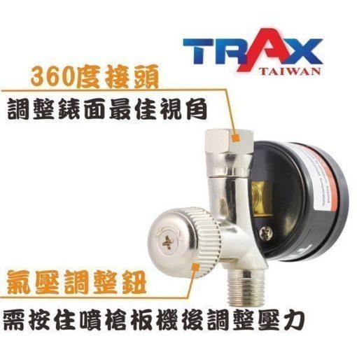 ARX-BR88 噴漆槍專用調壓閥附壓力表 7 - <div>149g調壓錶,結構耐用。</div> <div>雙刻度調壓閥,適用壓力區間值為: 0~160PSI、0~11kg/cm2</div> <div>錶面直徑42mm,輕鬆讀取氣壓值。</div> <div>高CP值調壓閥。</div> <div>360度轉向接頭,可將壓力錶調整至適合角度。</div> <div>精密針閥壓力閥,可快速及微調整壓力。</div> <div>玻璃錶面,可用溶劑擦拭,不霧化!</div> <div>氣動噴漆槍必備調壓閥,調壓時請按下板機後調整,以確認目前操作壓力。</div>
