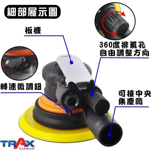 "TRAX ARX-OB3-C6 六吋2.5mm偏軸氣動打蠟機/研磨機/DA打蠟機 5 - <div>Pad Dia:6""</div> <div>Min Hose Size:3/8""</div> <div>Free Speed (R.P.M):11,000</div> <div>Orbit Diameter (mm):2.5</div> <div>Sound Pressure (dBA):80</div> <div>Net Weight (kg):0.9</div> <div>Air Pressure (psi):90</div> <div>Air Consumption (cfm):1.6</div> <div>Air Inlet (PT):1/4""</div> <div>Vibration (m/s2):0.8</div>"