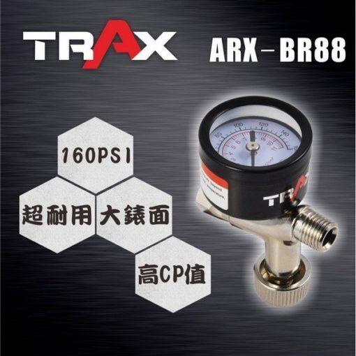 ARX-BR88 噴漆槍專用調壓閥附壓力表 3 - <div>149g調壓錶,結構耐用。</div> <div>雙刻度調壓閥,適用壓力區間值為: 0~160PSI、0~11kg/cm2</div> <div>錶面直徑42mm,輕鬆讀取氣壓值。</div> <div>高CP值調壓閥。</div> <div>360度轉向接頭,可將壓力錶調整至適合角度。</div> <div>精密針閥壓力閥,可快速及微調整壓力。</div> <div>玻璃錶面,可用溶劑擦拭,不霧化!</div> <div>氣動噴漆槍必備調壓閥,調壓時請按下板機後調整,以確認目前操作壓力。</div>