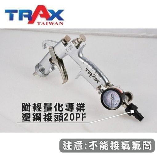 ARX-BR88 噴漆槍專用調壓閥附壓力表 8 - <div>149g調壓錶,結構耐用。</div> <div>雙刻度調壓閥,適用壓力區間值為: 0~160PSI、0~11kg/cm2</div> <div>錶面直徑42mm,輕鬆讀取氣壓值。</div> <div>高CP值調壓閥。</div> <div>360度轉向接頭,可將壓力錶調整至適合角度。</div> <div>精密針閥壓力閥,可快速及微調整壓力。</div> <div>玻璃錶面,可用溶劑擦拭,不霧化!</div> <div>氣動噴漆槍必備調壓閥,調壓時請按下板機後調整,以確認目前操作壓力。</div>