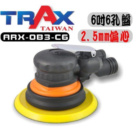 "TRAX ARX-OB3-C6 六吋2.5mm偏軸氣動打蠟機/研磨機/DA打蠟機 3 - <div>Pad Dia:6""</div> <div>Min Hose Size:3/8""</div> <div>Free Speed (R.P.M):11,000</div> <div>Orbit Diameter (mm):2.5</div> <div>Sound Pressure (dBA):80</div> <div>Net Weight (kg):0.9</div> <div>Air Pressure (psi):90</div> <div>Air Consumption (cfm):1.6</div> <div>Air Inlet (PT):1/4""</div> <div>Vibration (m/s2):0.8</div>"