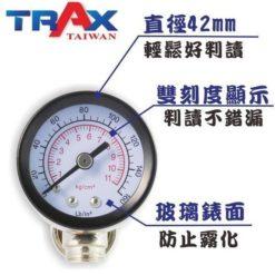 ARX-BR88 噴漆槍專用調壓閥附壓力表 11 - <div>149g調壓錶,結構耐用。</div> <div>雙刻度調壓閥,適用壓力區間值為: 0~160PSI、0~11kg/cm2</div> <div>錶面直徑42mm,輕鬆讀取氣壓值。</div> <div>高CP值調壓閥。</div> <div>360度轉向接頭,可將壓力錶調整至適合角度。</div> <div>精密針閥壓力閥,可快速及微調整壓力。</div> <div>玻璃錶面,可用溶劑擦拭,不霧化!</div> <div>氣動噴漆槍必備調壓閥,調壓時請按下板機後調整,以確認目前操作壓力。</div>