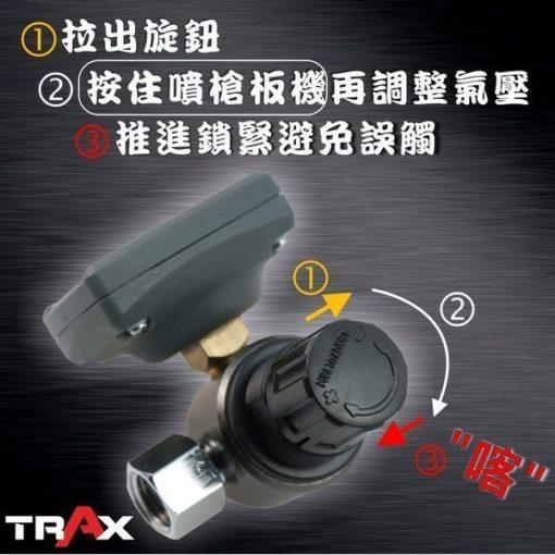 ARX-DR200 噴漆槍專用電子式針閥式壓力表 7 - 僅126g超輕量化調壓錶。 電子顯示壓力,可更精確調整到所需要的壓力。 360度轉向接頭,可將壓力錶調整至適合角度。 防溶劑表面,可用溶劑擦拭,但請勿浸泡! 單鍵開關,常按3秒可自動校正,校正時請勿接上空壓管。 省電裝置,45秒自動關機,可隨時按開關確認壓力。 單顆電池壽命約6000次開關,2年以上電池使用 氣動噴漆槍必備調壓閥,調壓時請按下板機後調整,以確認目前操作壓力。