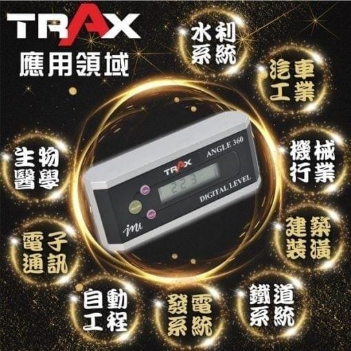 ARX-DLI100 電子水平儀 數位傾斜感應器 1 - 量測範圍: 360° (90° X 4象限) 解析度: 0.05° (-3° ~ 3° ; 87° ~ 93°) 0.1° (其他角度) 精準度: ±0.1° (0° ~ 10° ; 80° ~ 90°) ±0.2° (其他角度) 強力磁性磁鐵底座