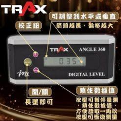 ARX-DLI100 電子水平儀 數位傾斜感應器 10 - 量測範圍: 360° (90° X 4象限) 解析度: 0.05° (-3° ~ 3° ; 87° ~ 93°) 0.1° (其他角度) 精準度: ±0.1° (0° ~ 10° ; 80° ~ 90°) ±0.2° (其他角度) 強力磁性磁鐵底座