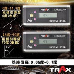 ARX-DLI100 電子水平儀 數位傾斜感應器 9 - 量測範圍: 360° (90° X 4象限) 解析度: 0.05° (-3° ~ 3° ; 87° ~ 93°) 0.1° (其他角度) 精準度: ±0.1° (0° ~ 10° ; 80° ~ 90°) ±0.2° (其他角度) 強力磁性磁鐵底座
